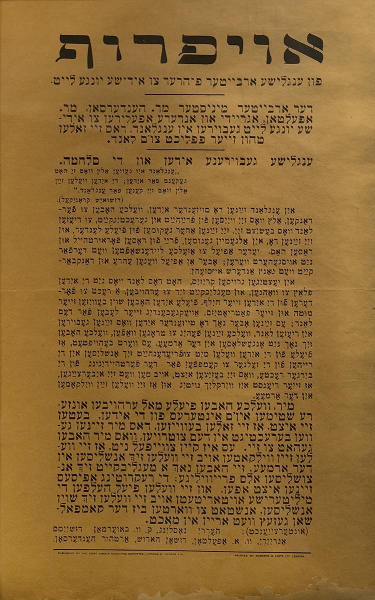 La Grande Guerre en yiddish, avec Natalia Krynicka