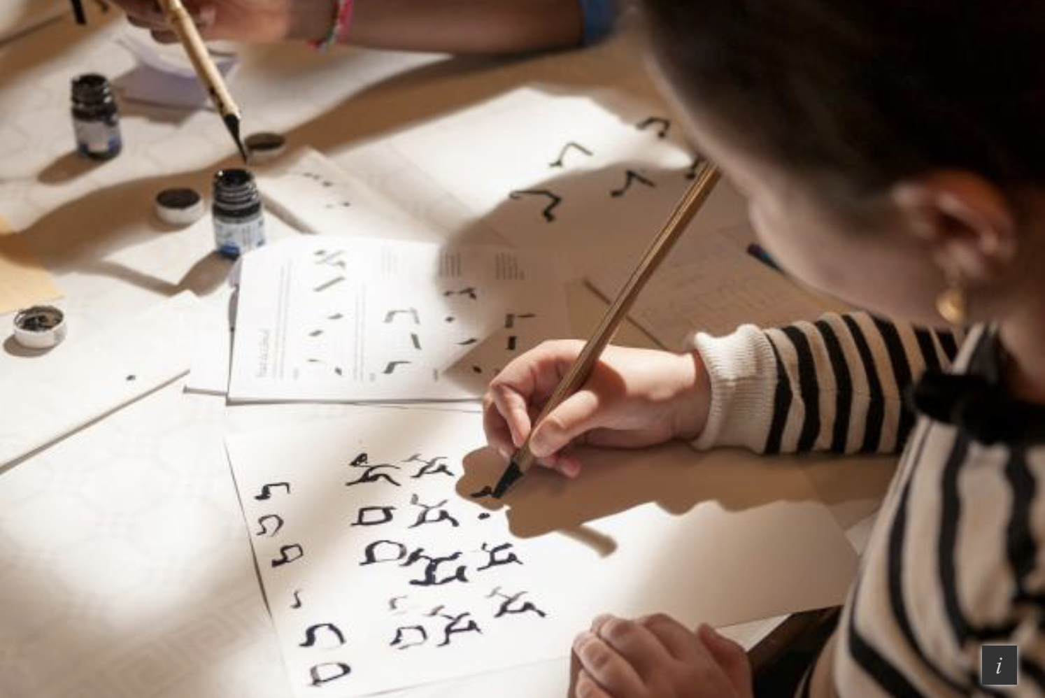 L'atelier du calligraphe