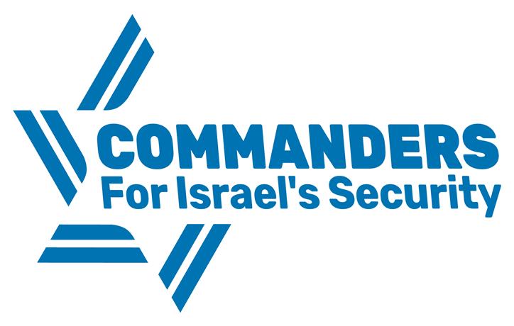 Les commandants pour la sécurité d'Israël, avec Amnon Reshef, Michael Maayan