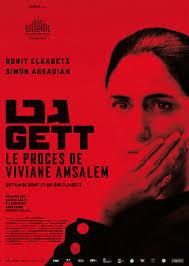 Le procès de Viviane Amsalem, de Ronit et Shlomi Elkabetz