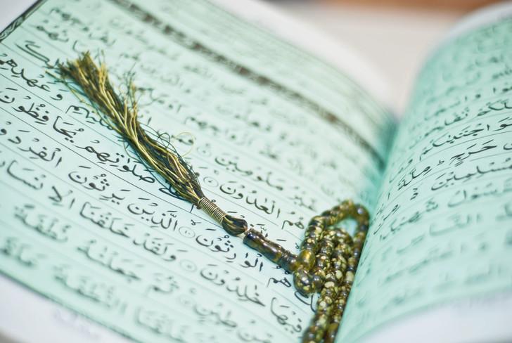 Le Coran et le judaïsme de l'Antiquité tardive