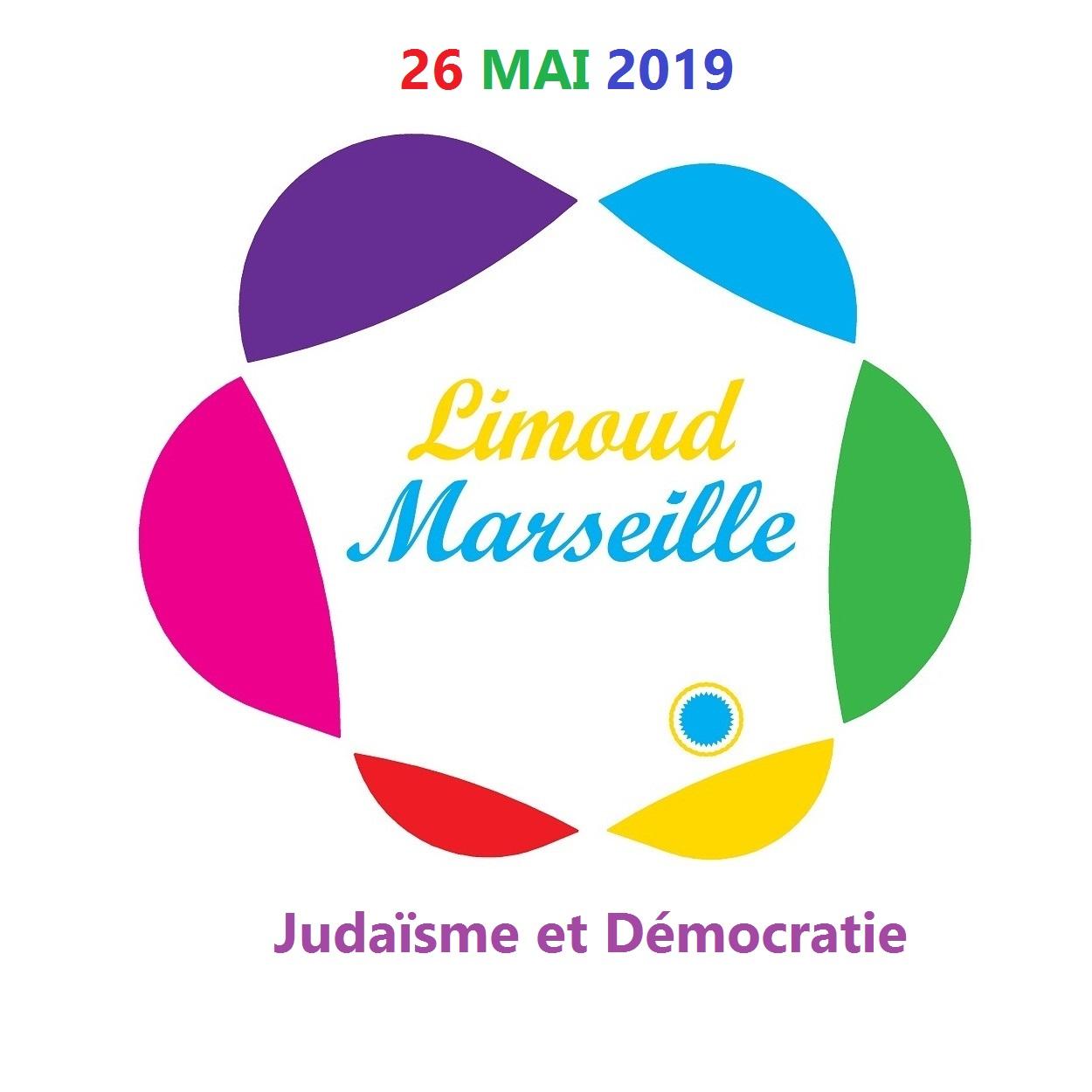 Limoud Marseille 2019 - Judaïsme et Démocratie