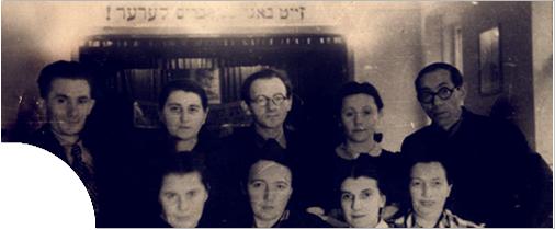 Université d'été, langue et culture yiddish