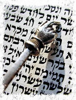 Hébreu biblique - niveau 1, avec Charles-Antoine Voglieman
