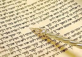Hébreu et grec biblique - Initiations