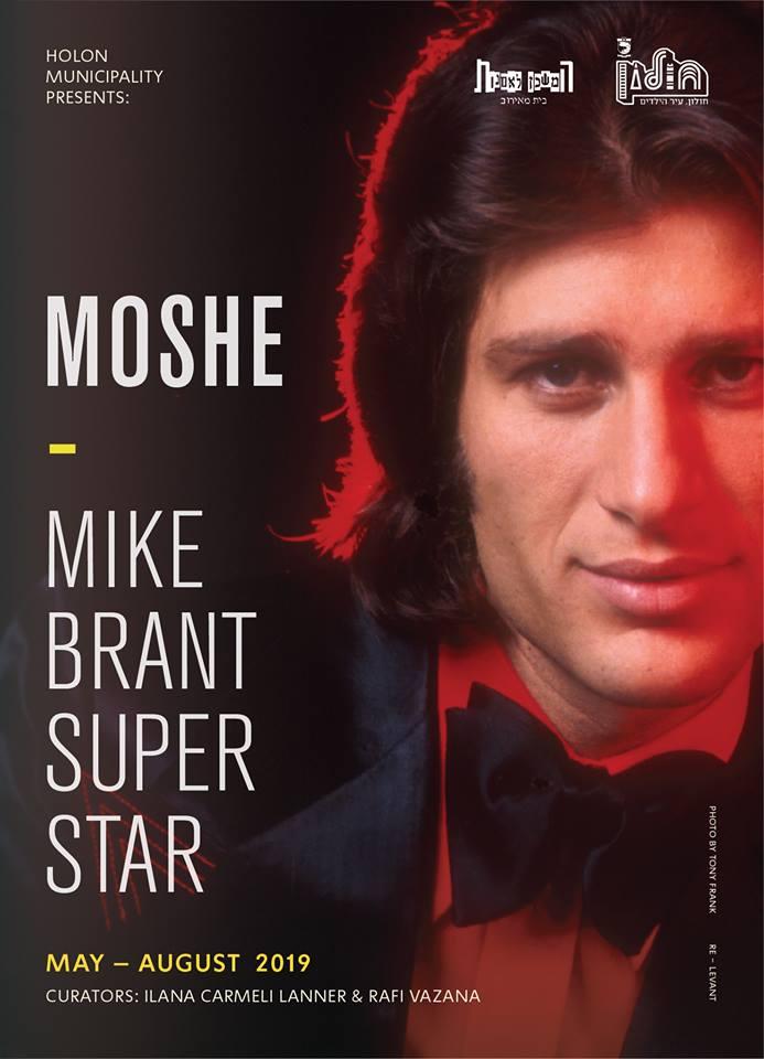 Moshé : Mike Brant Superstar