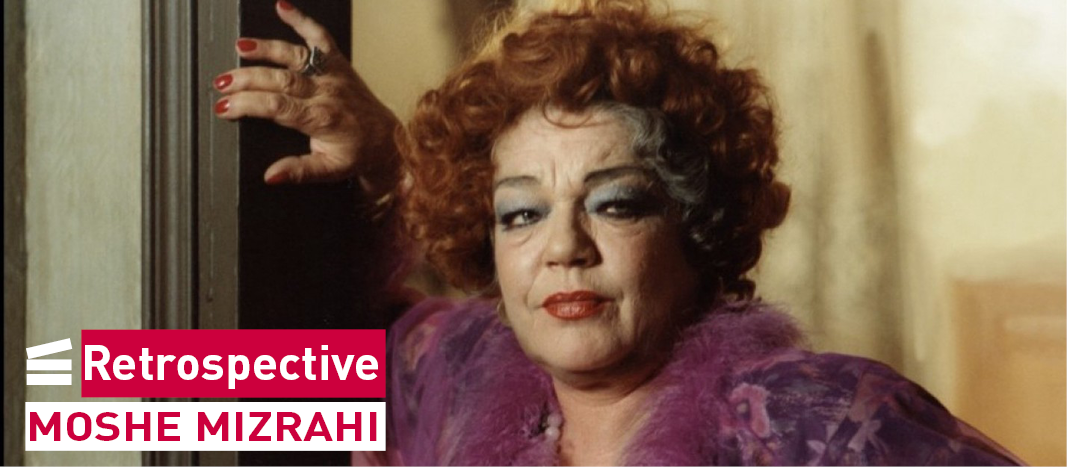 Rétrospective Moshé Mizrahi