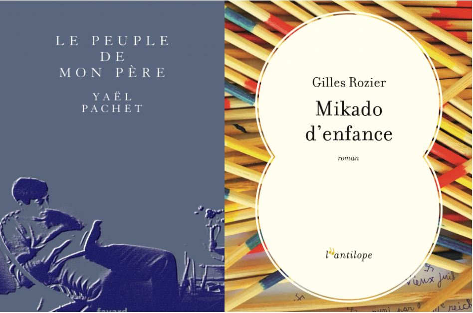 Yaël Pachet et Gilles Rozier