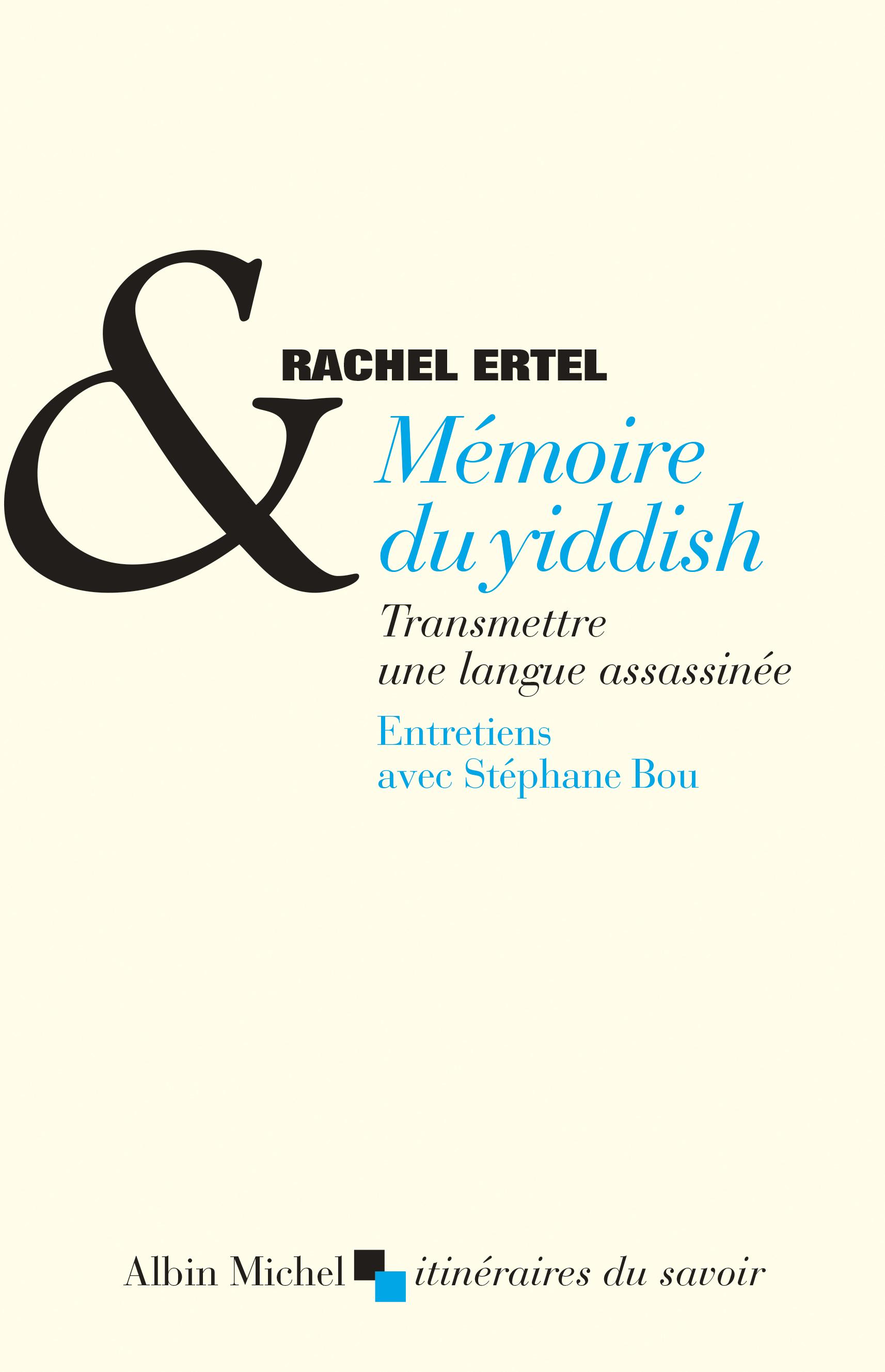 Café littéraire, avec Rachel Ertel