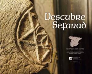 Récital judéo-espagnol et exposition