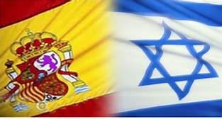 L'Espagne contemporaine et les juifs, avec Jean Luc Landier