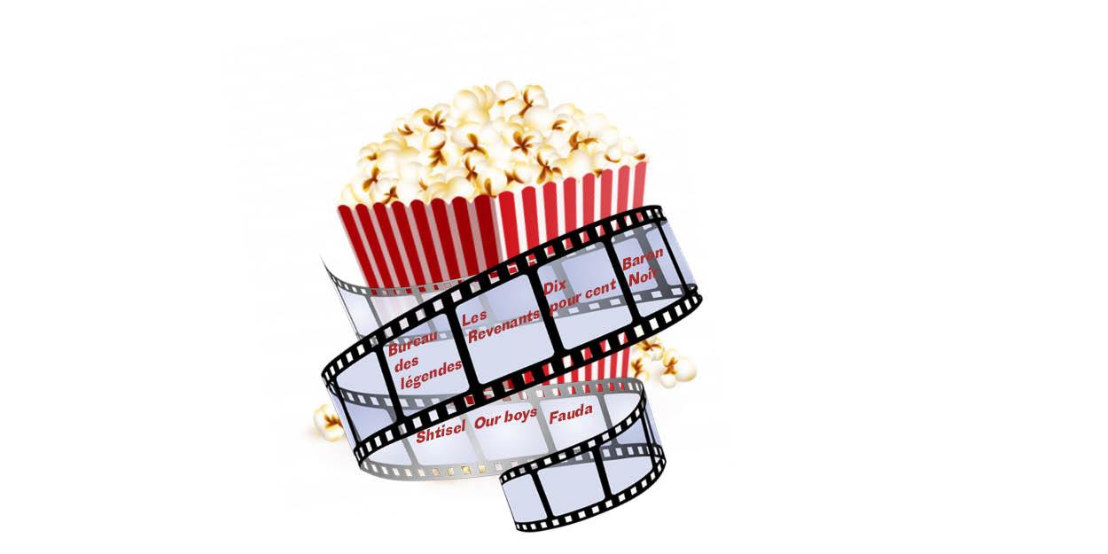 French popcorn! avec Amélie Férey