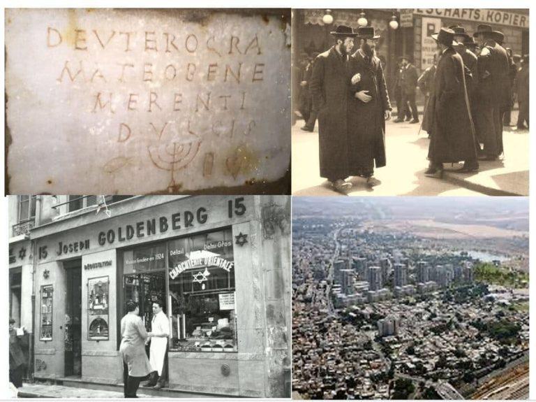 Quatre judaïsmes dans la ville : Rome, Vienne, Paris et Elad (Israël)