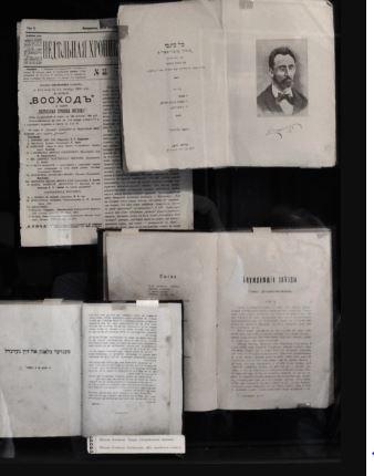 Les pages littéraires d'Odessa, avec Guy Hassid