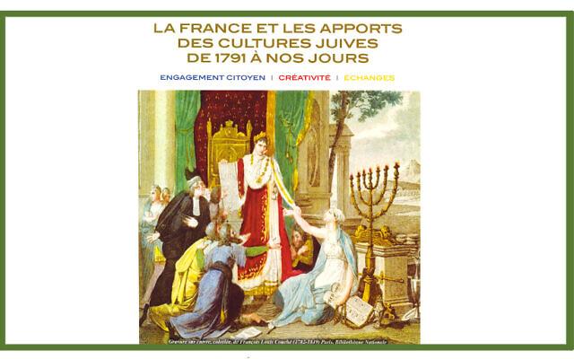 L'apport des cultures juives en France de 1791 à nos jours