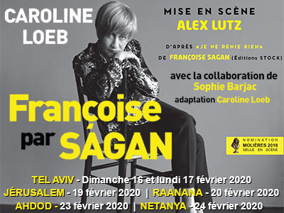 Françoise par Sagan, avec Caroline Lœb