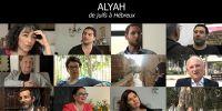 Alyah, de juifs à hébreux, d'Antoine Mercier