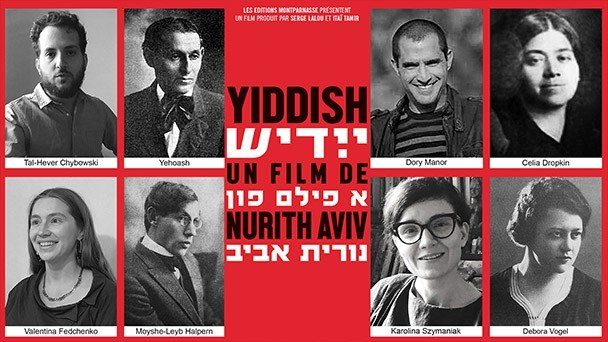 Yiddish, de Nurith Aviv
