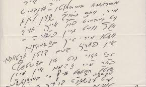 Jurons et dictons yiddish, en ligne avec Salomon Bielasiak
