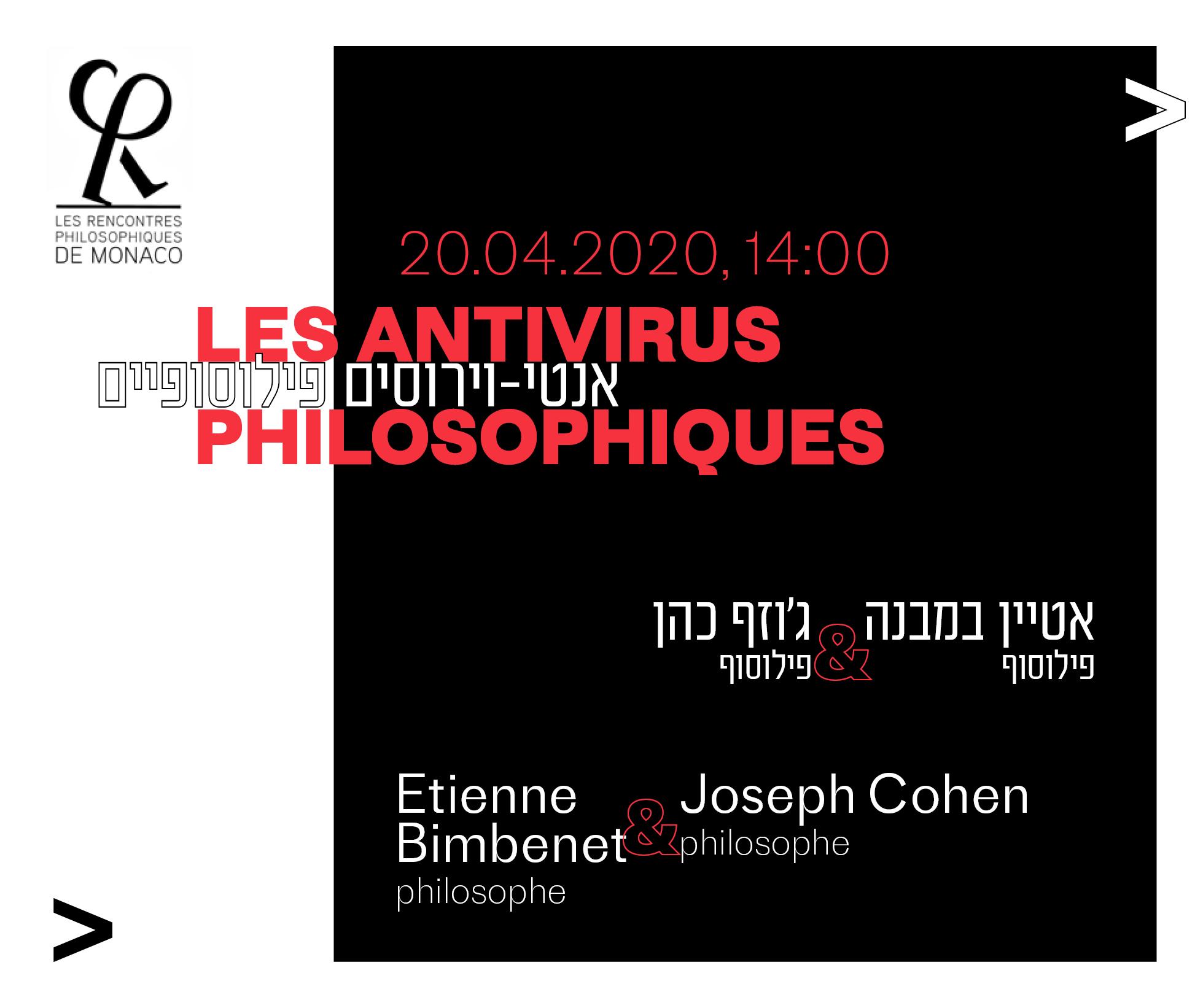 Conférence virtuelle: les Antivirus Philosophiques