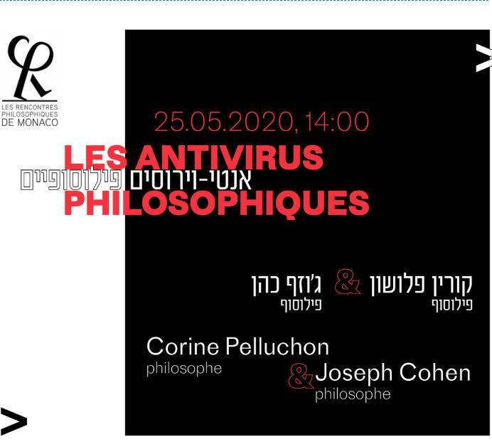 Visioconférence: les antivirus philosophiques, avec Corine Pelluchon et Joseph Cohen