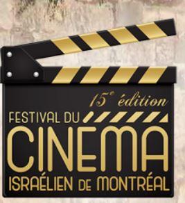 En ligne: Festival du cinéma israélien à Montréal