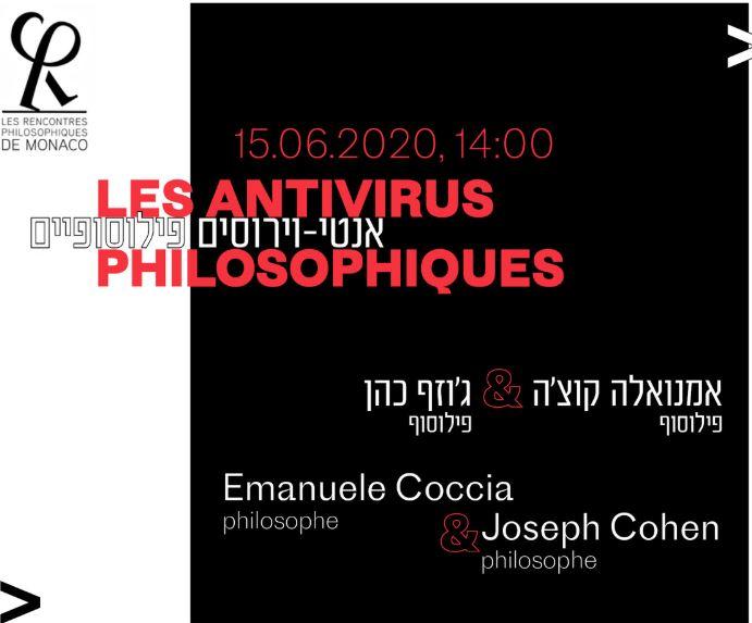 Visioconférence: les antivirus philosophiques, avec Emanuele Coccia et Joseph Cohen