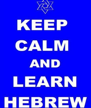 En live via Zoom: cours d'hébreu (niveau facile) avec Charles Baccouche