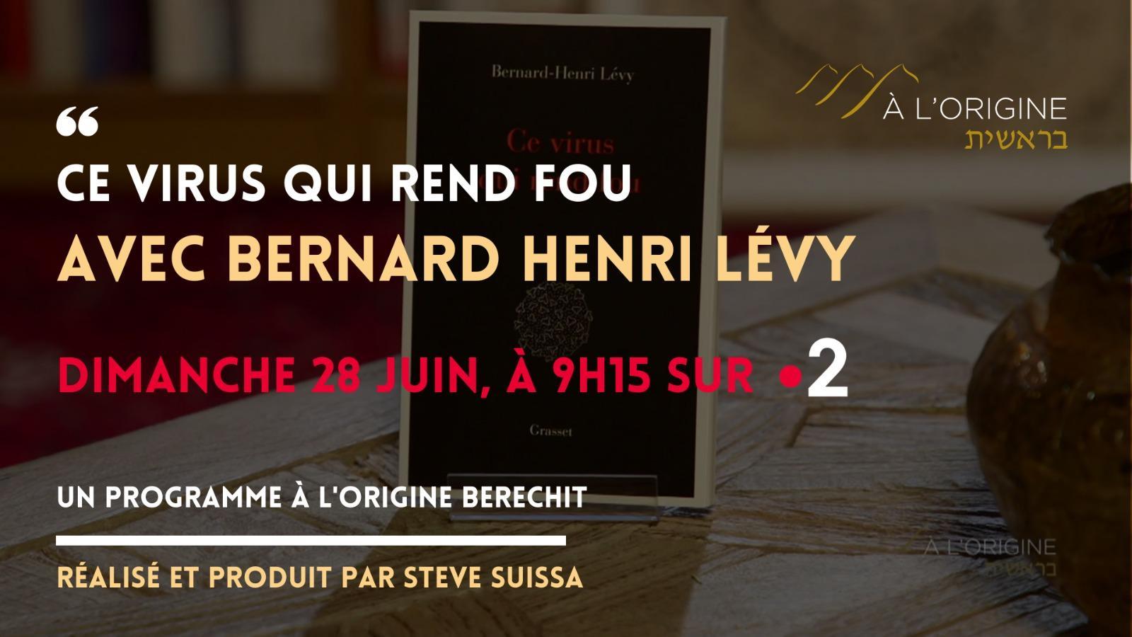 A l'origine Berechit, avec Bernard Henri Lévy