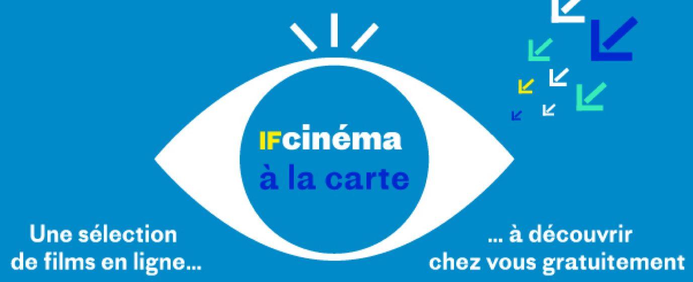 Festival IFCINEMA à la Carte