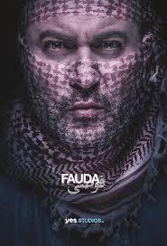 Fauda, de Lior Raz, Avi Issacharoff
