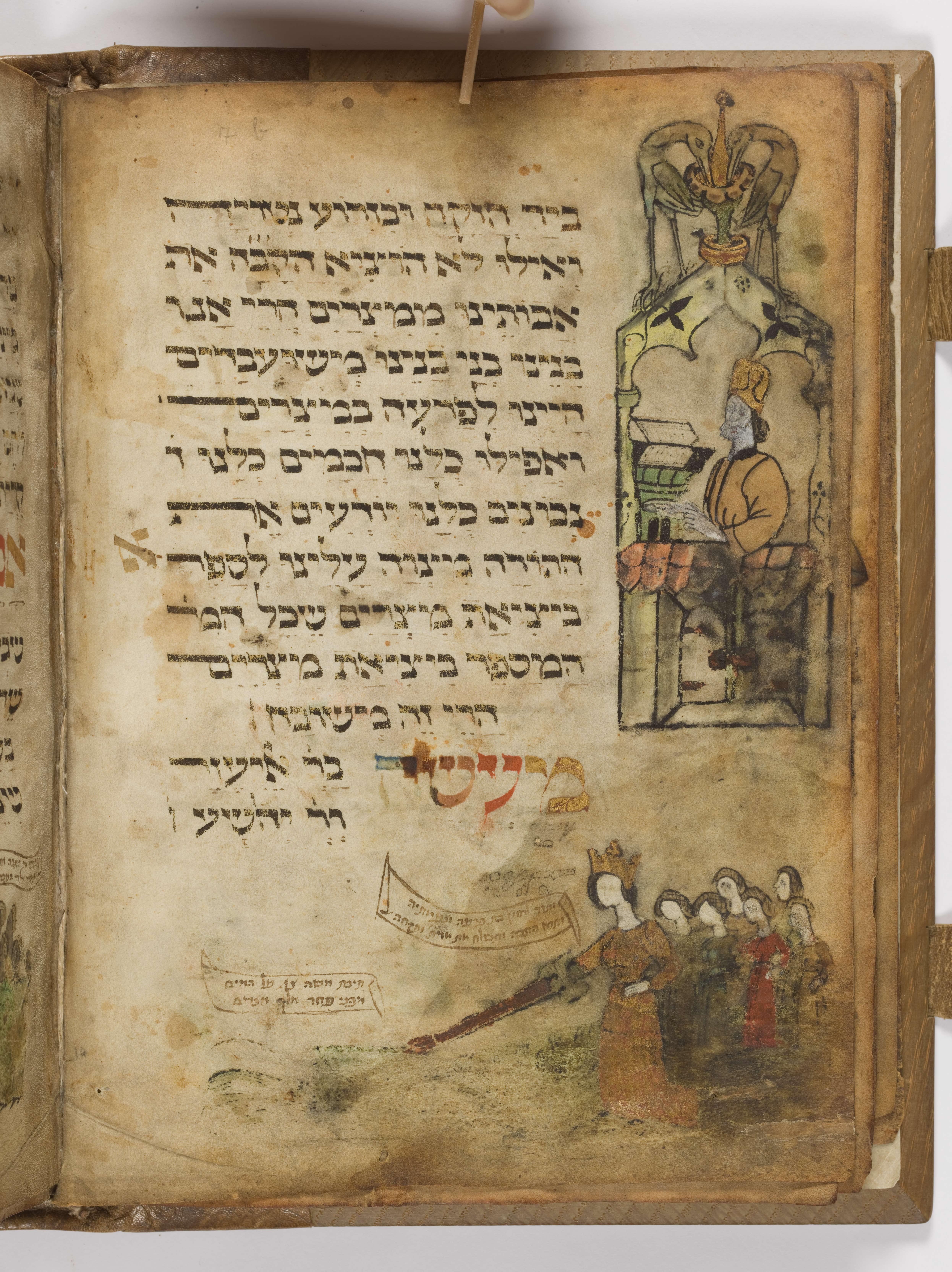 Hébreu biblique : lectures et commentaires, avec Michaël Charny