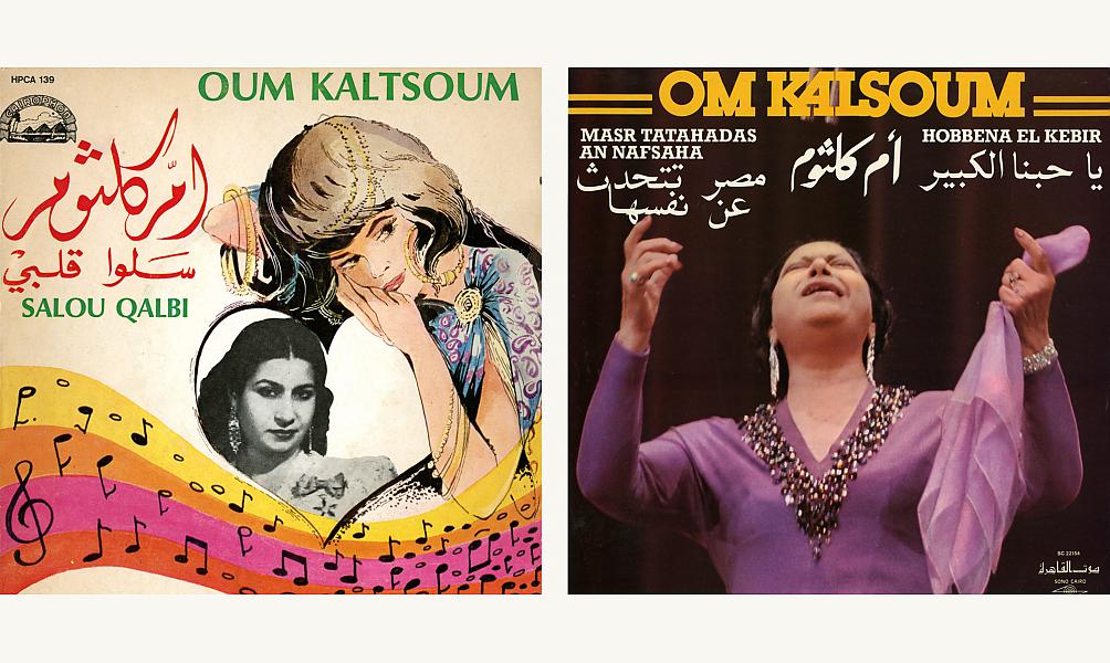Divas, d'Oum Kalthoum à Dalida