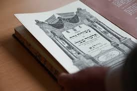 Etudier le traité Avodah Zarah, avec Haïm Cipriani