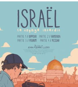 Avant première; Israël, le voyage interdit: Pourim,  de Jean Pierre Lledo