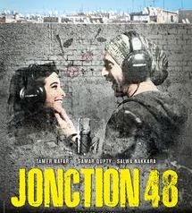 Jonction 48, de Udi Aloni