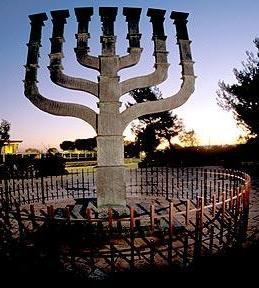 Israël– Diaspora : destin commun, interaction et solidarité à l'heure du Covid19