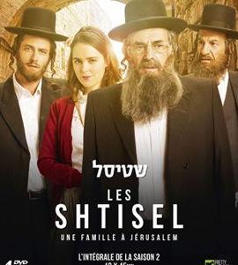 Les Shtisel, une famille à Jérusalem