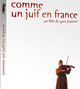 Comme un juif en France dans la joie ou la douleur, de Yves Jeuland