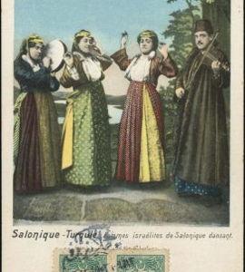 Séjour guidé à Thessalonique, la Jérusalem des Balkans