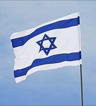 Un état juif au temps du post modernisme, avec Brigitte Ullmo Bliah