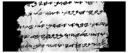 Symbolique et évolution des lettres hébraïques à travers les âges, avec Luc Kreisman