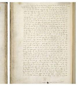 Trésors manuscrits juifs à la British Library
