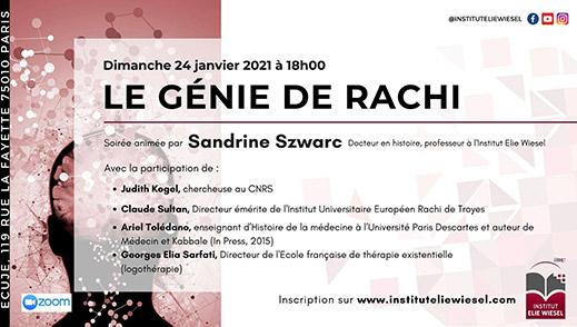 Symposium digital: le génie de Rachi