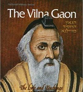 Le Gaon de Vilna, sa biographie, son œuvre, avec Emmanuel Schieber