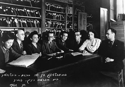 Les juifs immigrés à Paris à la Libération, avec Philippe Boukara