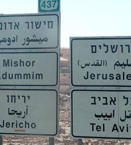 Le néolibéralisme en Israël face à la crise du Covid-19, avec Jacques Bendelac