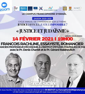 Justice et Judaïsme, avec François Rachline