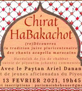 Chirat HaBakachot