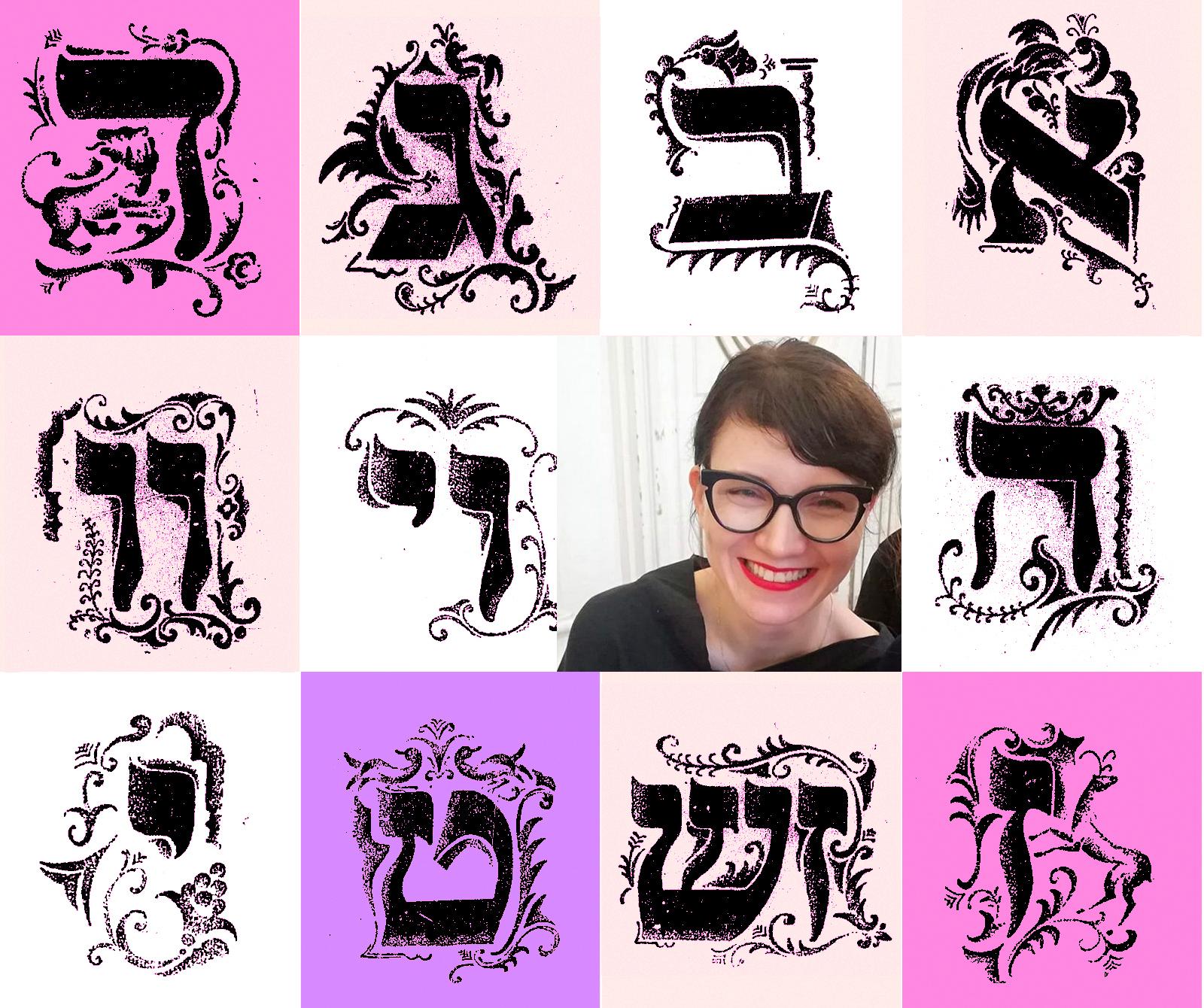 Yiddish intensif pour débutants, avec Karolina Szymaniak